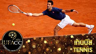 วิธีแทงเทนนิส